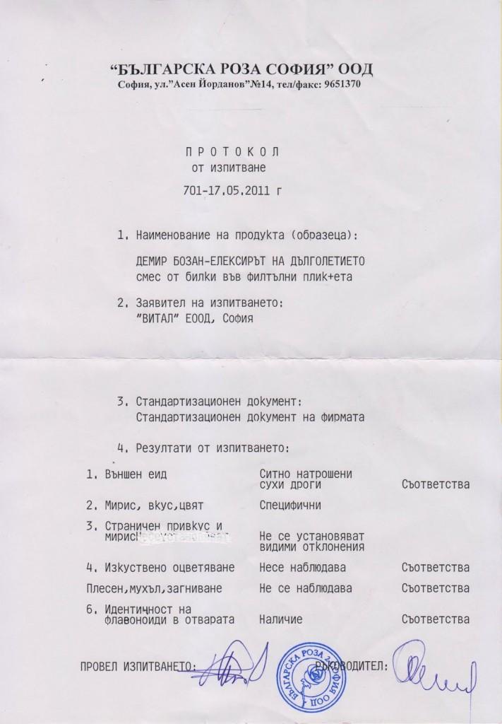 protokol-demir-bozan